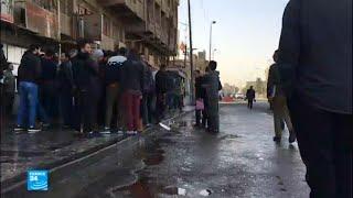 عمال بغداد ضحايا التفجير الانتحاري المزدوج في ساحة الطيران ...