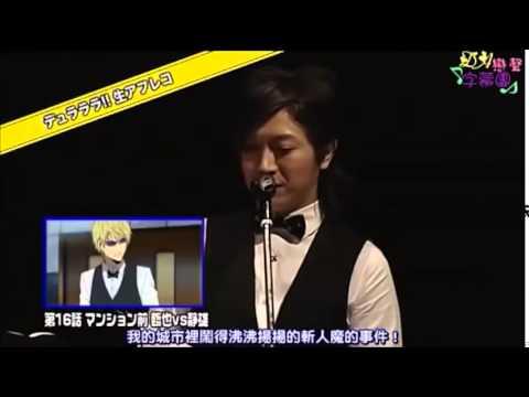Hiroshi 神谷 浩史 Kamiya & Daisuke 小野 大輔 Ono Durarara!!