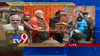 PM Modi kicks off Char Dham Yatra with ritual at Kedarnath..