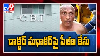 New twist: CBI registers case against Dr Sudhakar..