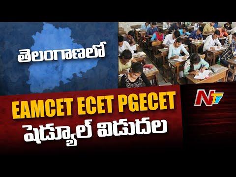 Telangana entrance exam schedule released: EAMCET, ECET, PGECET dates released
