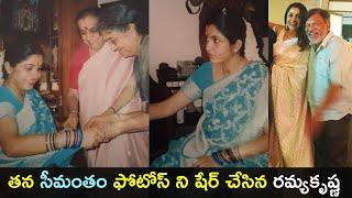 Actress Ramya Krishna shares her baby shower moments..