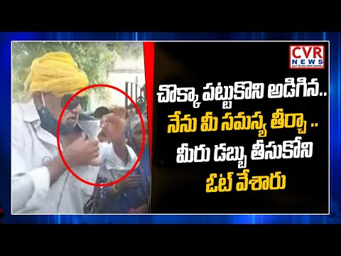 Money accepted voters have no right to question leaders: JC Prabhakar Reddy