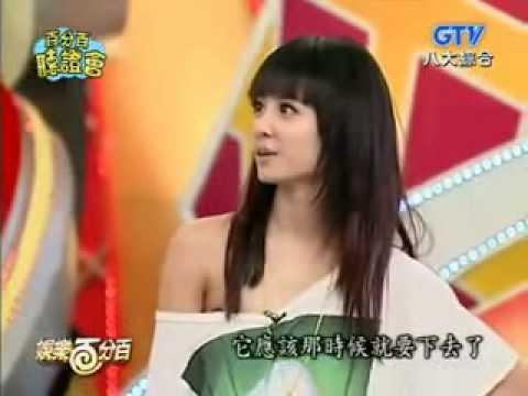 羅志祥唱給我一首歌的時間~又氣死蔡依林!! 超好笑! Show Luo gets Jolin mad..again!