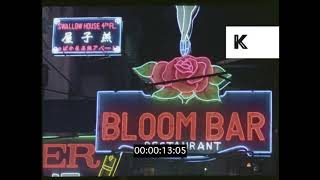 1960s, 70s Hong Kong Neon Lights, HD from 35mm