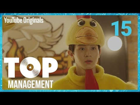 Ep 15 As If It's Your Last | Top Management