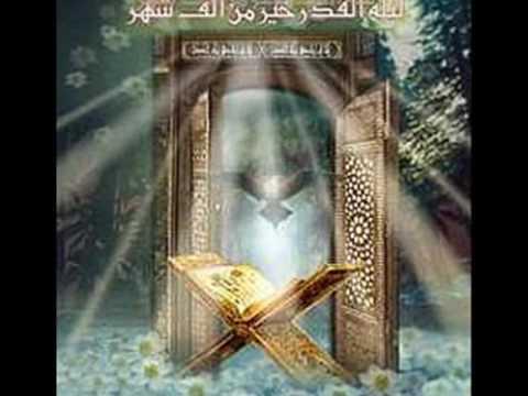 What is Ramadan? An Explanation by Yusuf Islam