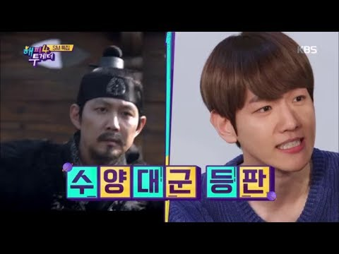 해피투게더4 Happy together Season 4 - SM 개인기 대방출!! (ft. 수양대군 등판).20181108