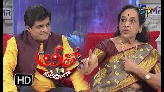 Alitho Saradaga – Chit Chat Show – With Jamuna – 18th Dec