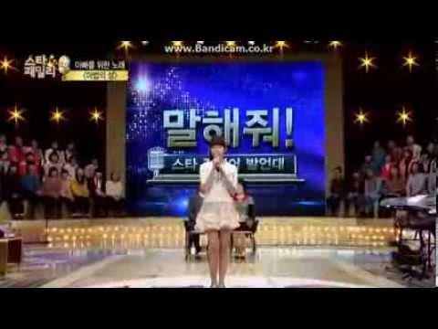 박남정 딸 박시은 마법의성 스타패밀리송