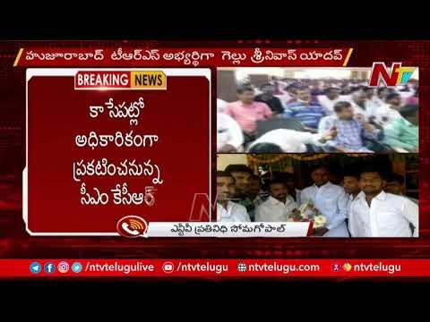 KCR to announce Gellu Srinivas Yadav as TRS candidate for Huzurabad by-poll shortly