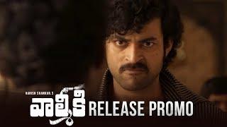Valmiki Release Promos(2)- Varun Tej, Pooja Hegde..