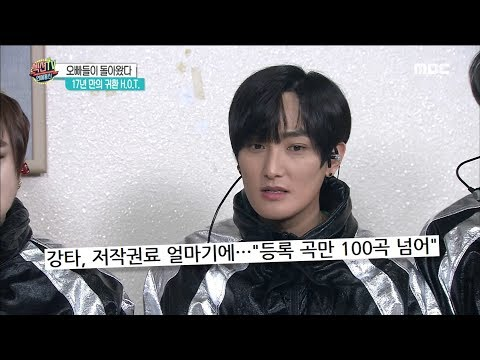 [Section TV] 섹션 TV - H.O.T. KANGTA, Receive a lot of royalty 20180225