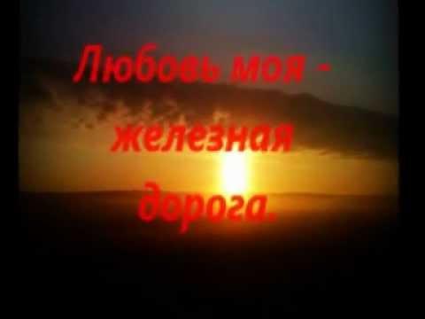 Сергей Трофимов.Ностальгия.mpg