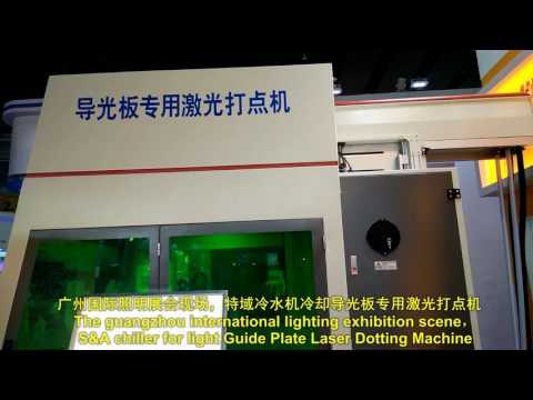 The guangzhou international lighting exhibition scene,S&A chiller for light Guide Plate Laser Dotting Machine