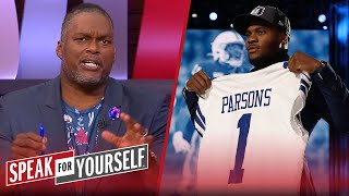 Has the Cowboys' offseason made them legit contenders? —LaVar weighs in | NFL | SPEAK FOR YOURSELF