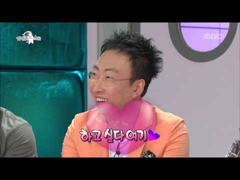 The Radio Star, Emperor of the Night #04, 밤의 황제 20130626