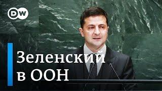 Президент Украины Владимир