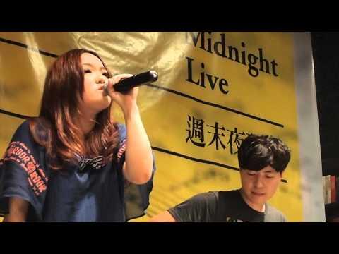 2012/08/17 徐佳瑩 - 你敢不敢 @ 香港誠品週末夜場