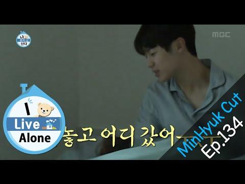 [I Live Alone] 나 혼자 산다 - Kang Min Hyuk, his cat present a rather awkward appearance 20151204