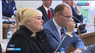 Омский горсовет провел сегодня первое заседание депутатов шестого созыва