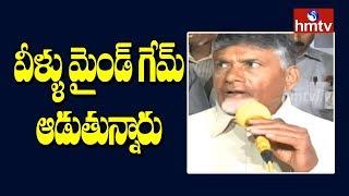 CM Chandrababu Naidu Press Meet in Tirupati | Telugu News | hmtv