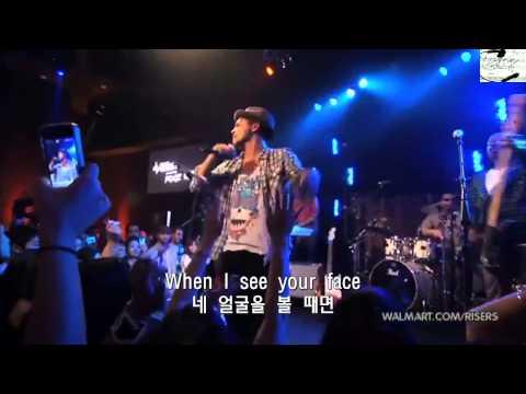 [브르노마스]Bruno Mars - Just The Way You Are 한국어 번역