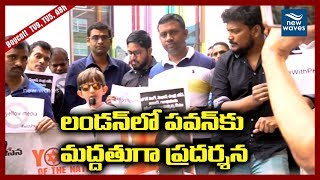 Fans come out in Support of Pawan Kalyan in London..