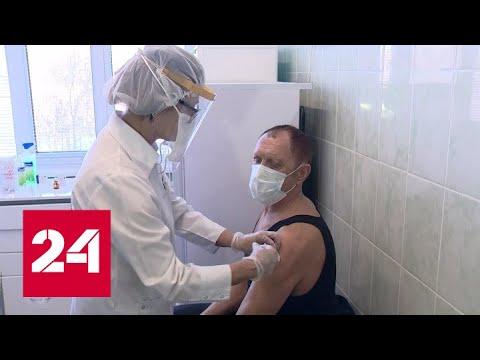 В Москве растет число желающих вакцинироваться  