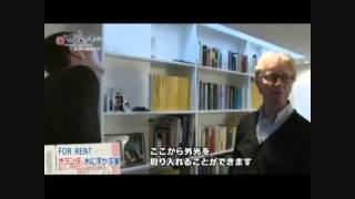 Japanese Television Features Waterstudio