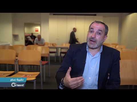 ماذا تقدم الرابطة الاقتصادية الاجتماعية لللاجئين في النمسا؟