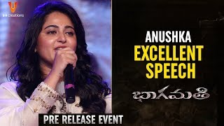 Anushka Excellent Speech | Bhaagamathie Movie Pre Release Event | Anushka | Unni Mukundan | Thaman S