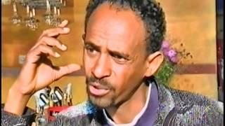 PEM   Eritrean Golden Old Movie ጋሻ ውሕጅ #1   old but very good Movie   ERIትራ