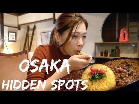 Osaka Hidden Spots: Local Osaka Restaurants And Cafes Travel Guide | Karahori Shotengai 空堀商店街