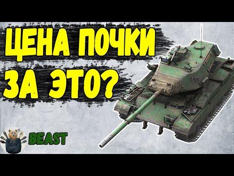 M41D   ЧЕСТНЫЙ ОБЗОР 🔥 WoT Blitz