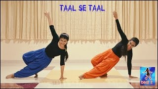 Taal Se Taal (Western) | Choreography | Beat It