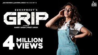 GRIP – Sukhpreet Kaur Ft Gurneet Dosanjh Video HD