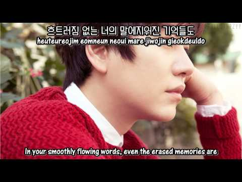 Kyuhyun - Moment of farewell + [English Subs/Romanization/Hangul]