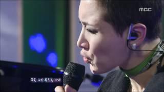 Track 8 - Lee So-ra, 트랙8 - 이소라, Lalala 20090129