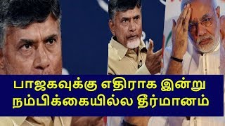 no confidence motion against union government tamilnadu political news live news tamil