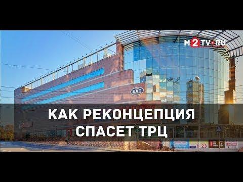"""Реконцепция торгового центра: Как в Калининграде появилось пространство """"МЕГА Дети"""" photo"""