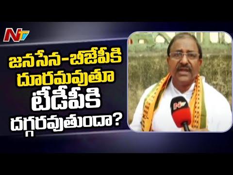 Somu Veerraju gives clarity on differences with Pawan Kalyan's Janasena