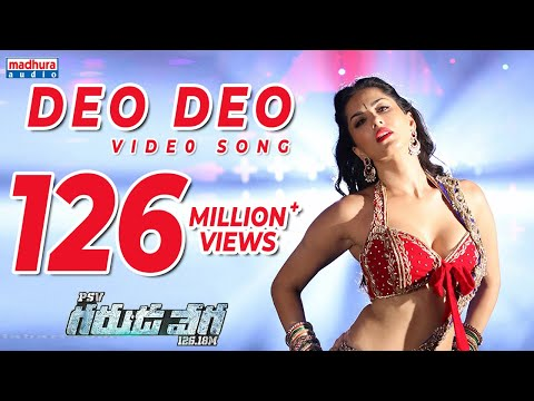 Sunny-Leone--039-s-Deo-Deo-Full-Video-Song