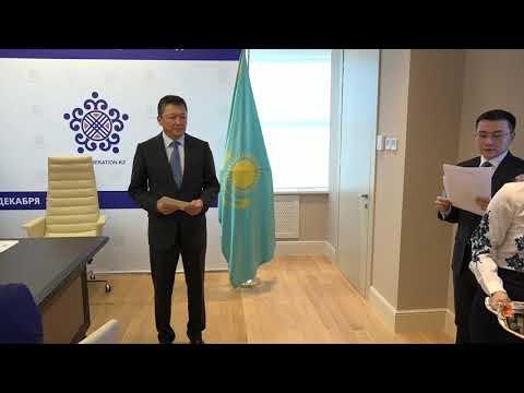 Вручение денежных премий женской НСК РК. 14.12.2017