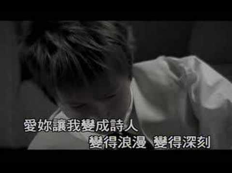 張智成 - 詩人 KTV