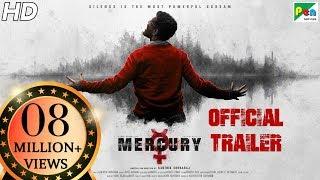Mercury 2018 Movie Trailer – Prabhu Deva