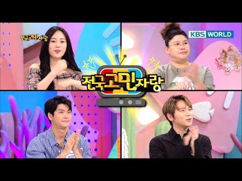 K.will, Kang Taeoh, Kangnam, Hur Youngji [Hello Counselor / SUB : ENG,THA / 2017.10.16]