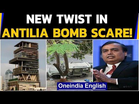 RIL Ambani bomb scare: Jaish-ul-Hind terms threat letter fake