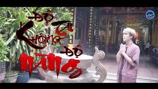 ĐỘ TA KHÔNG ĐỘ NÀNG - ĐƯỜNG HƯNG [ MV LYRIC ] - Nhạc Hoa Lời Việt - Phiên Bản Hay Nhất