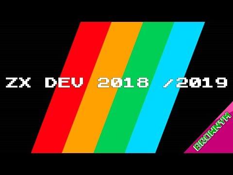 ZX Dev [2018/2019] - Juegos presentados